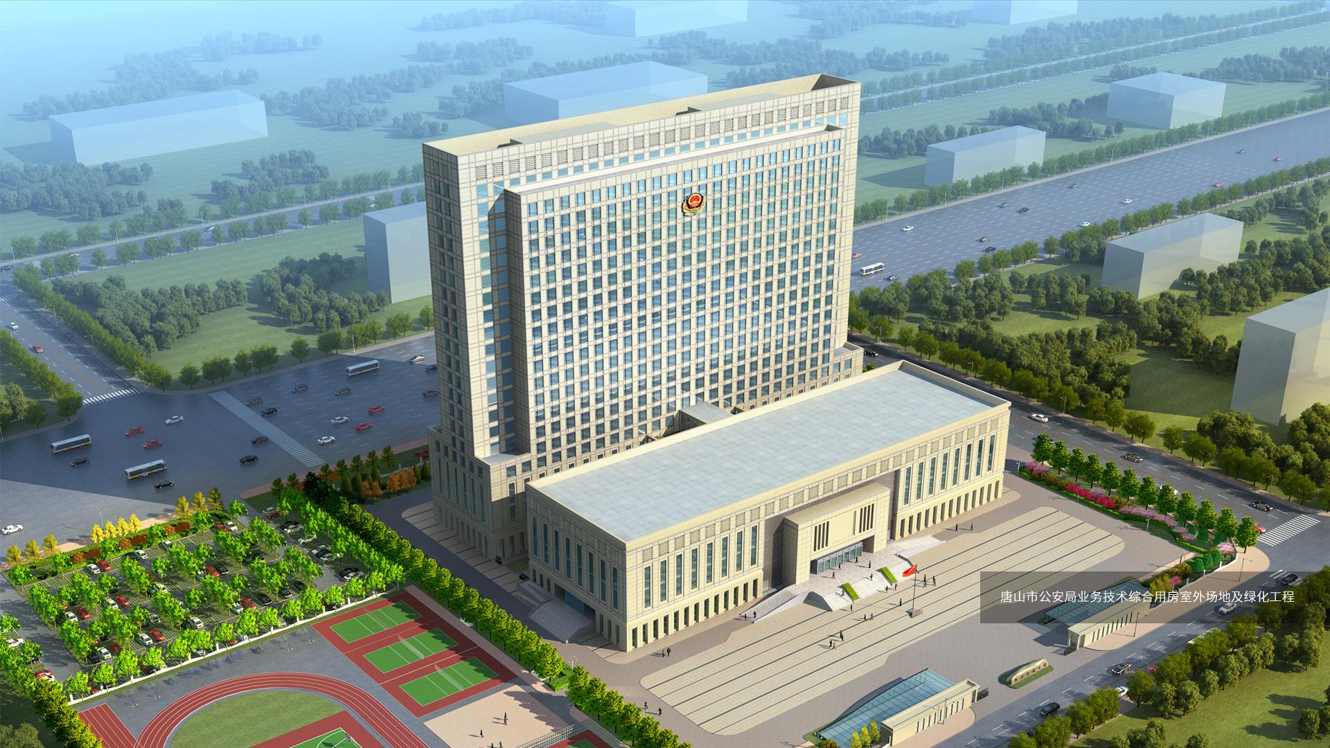 唐山建筑cmp冠军体育|官方网站